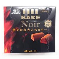 BAKE Noir(ベイク ノワール)