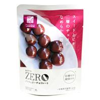 ZEROノンシュガーチョコレート