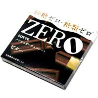 ZEROノンシュガーチョコレート ビター