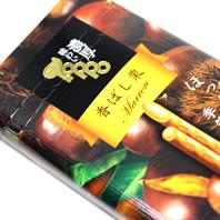 味わい濃厚TOPPO(トッポ)香ばし栗