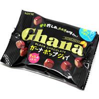 Ghana(ガーナ)ポップジョイ ブラックチョコレート