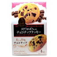 ステラおばさんのチョコチップクッキーたっぷりチョコチップ