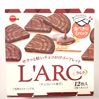 LARC(ラルク)カロリー・価格詳細情報