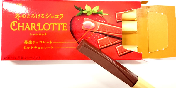 シャルロッテ苺生チョコレート