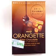 ORANGETTE(オランジェット)カロリー・価格詳細情報
