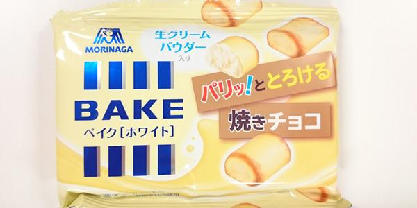 BAKA(ベイク)ホワイト
