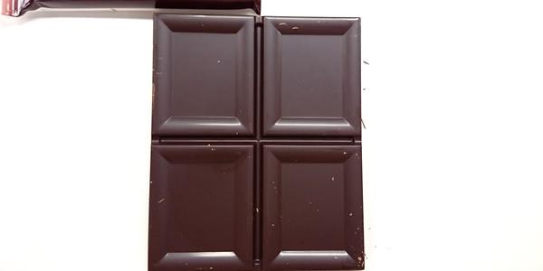 Witor's fondenteダークチョコレート