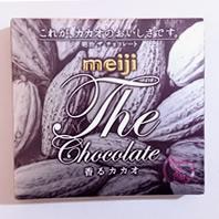 ザ・チョコレート香るカカオ