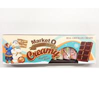 MarketOリアルチョコレート クリーミーヘーゼルナッツ