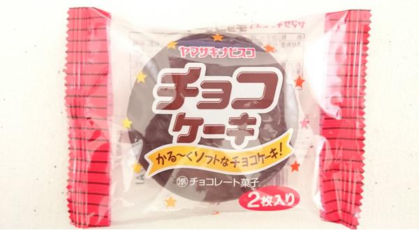チョコケーキ新パッケージ2015年1月