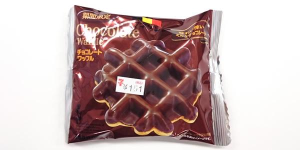 マネケン チョコレートワッフル