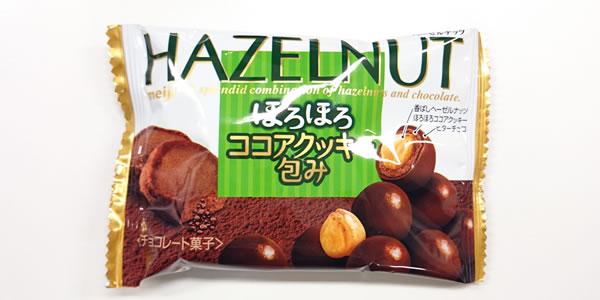 ヘーゼルナッツ ほろほろココアクッキー包み