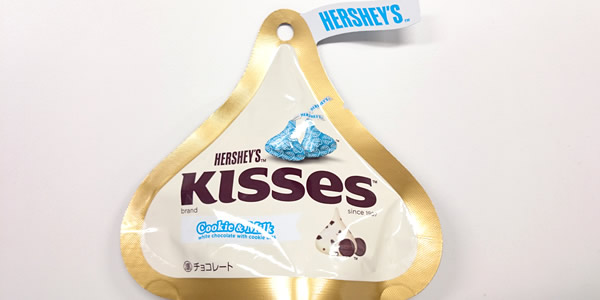 ハーシーズ キスチョコ クッキーアンドミルク