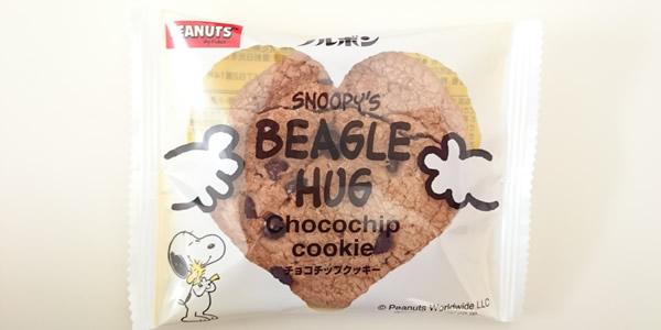 スヌーピー チョコチップクッキー