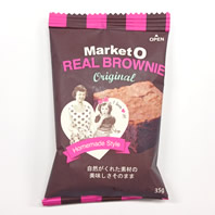 MarketO リアルブラウニー
