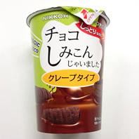 Nikkoh チョコしみこんじゃいました