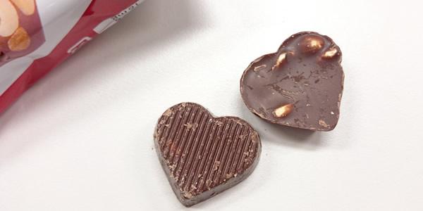 ハートチョコレート ピーナッツミニ