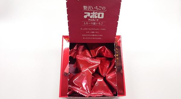 アポロ贅沢いちご(とろ~り蜜いちご)