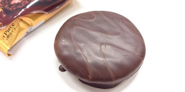 デラックスガトーショコラ