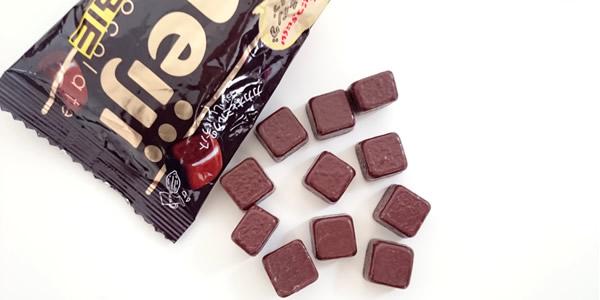 ブラックチョコレート CUBIE
