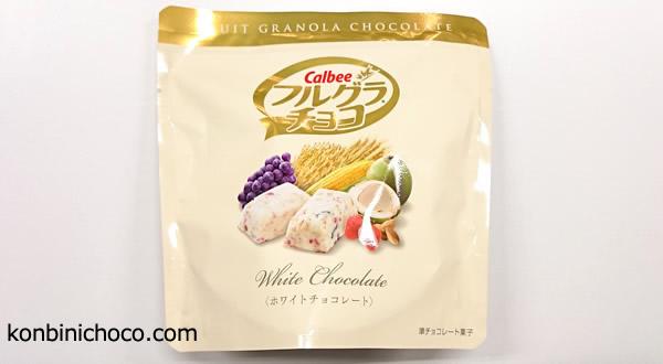 フルグラチョコ ホワイトチョコレート