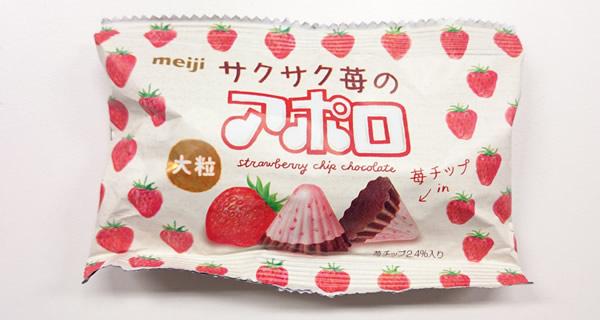 サクサク苺のアポロ