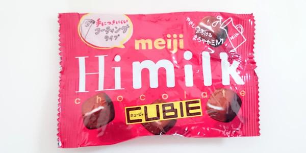 ハイミルクチョコレート CUBIE