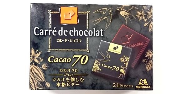 カレ・ド・ショコラ カカオ70