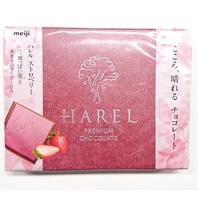 HAREL(ハレル)ストロベリーカロリー・価格詳細情報