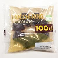 ローソン モッチリングチョコカロリー・価格詳細情報