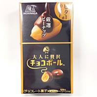 大人に贅沢チョコボール ビター20%UPカロリー・価格詳細情報