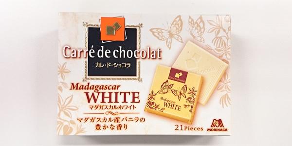 カレ・ド・ショコラ マダガスカルホワイト