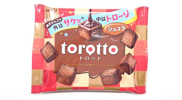 torotto(トロット)ショコラ