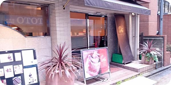 ケンズカフェ新宿