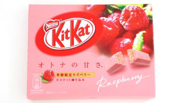 キットカット オトナの甘さラズベリー