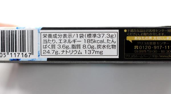 20150608f