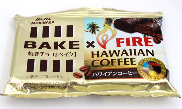 ベイク FIREハワイアンコーヒー