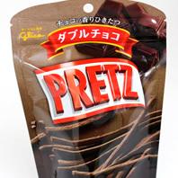 プリッツ ダブルチョコカロリー・価格詳細情報