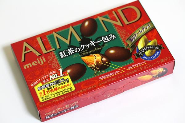 明治アーモンド 紅茶のクッキー包み