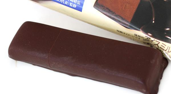 森永ショコラスティックアイス