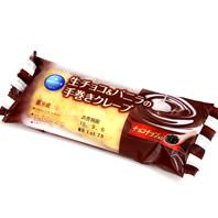 セブンイレブン 生チョコ&バニラの手巻きクレープ