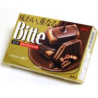 Bitte(ビッテ)オリジナルショコラ