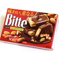 Bitte(ビッテ)ショコラアマンド