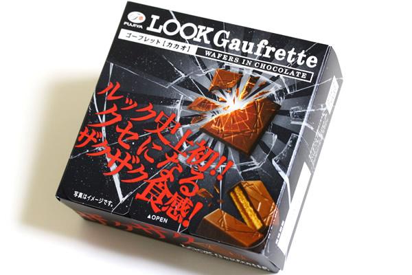 LOOK(ルック)ゴーフレットカカオ