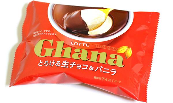 ガーナ とろける生チョコ&バニラ