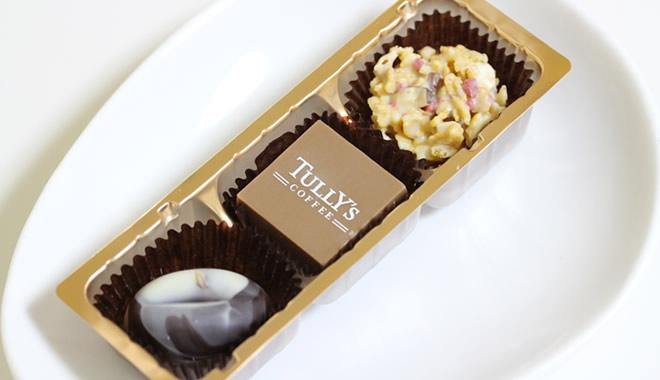 タリーズチョコレート テルゼット・ブラン