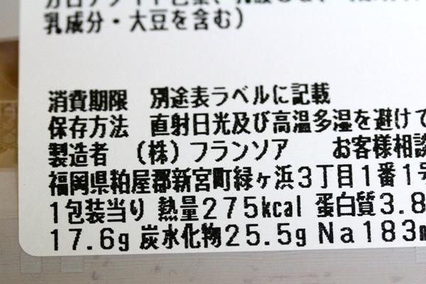 カロリー・価格