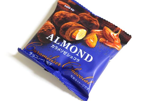 ALMOND カラメリゼショコラ