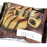 クッキーとデニッシュのベイクドドーナツチョコ