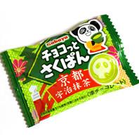 さくぱん京都宇治抹茶